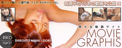 美少女動画サイト
